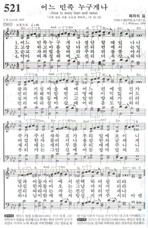 Anthem Levitra